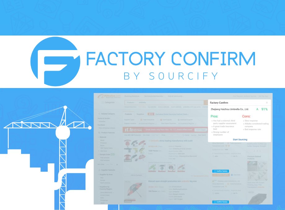 FactoryConfirm